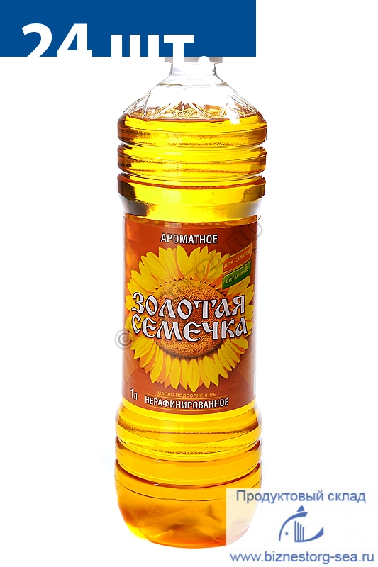 Как сделать рафинированное подсолнечное масло в домашних условиях